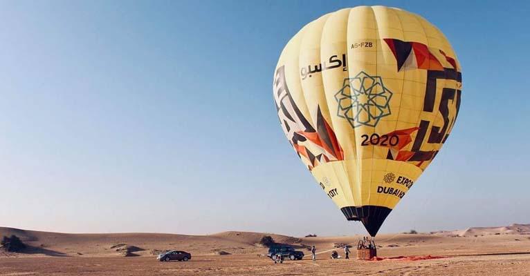 g-balloon 2.jpg