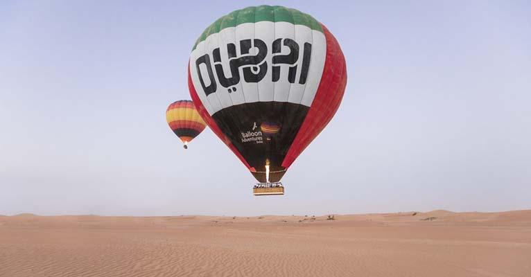 g-balloon 1.jpg