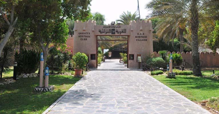g-abu dhabi city 04.jpg